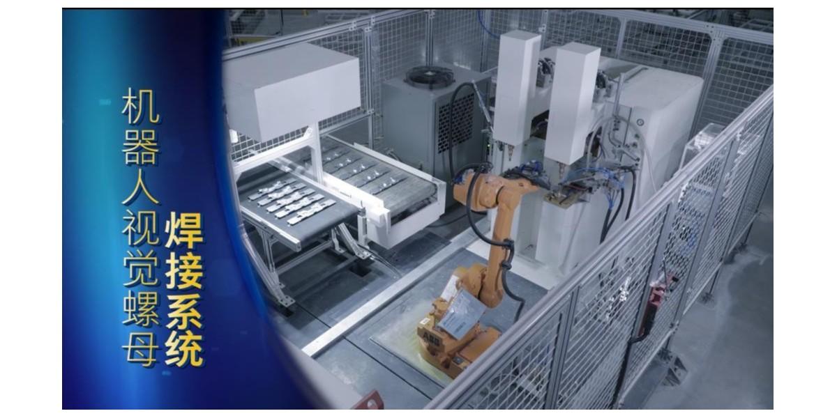 天津焊接机器人的夹具设计必须符合的要求!