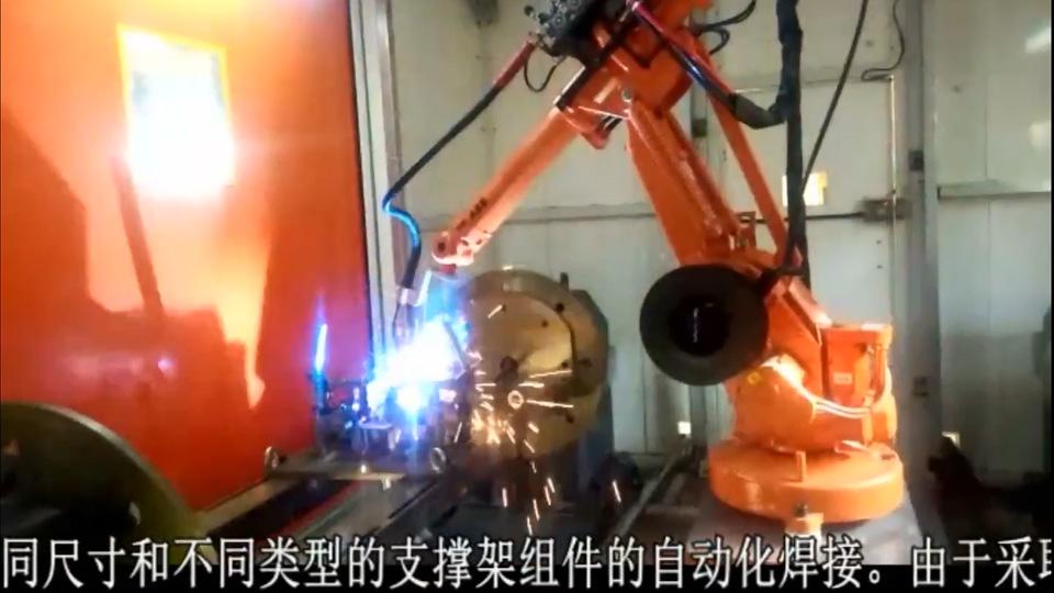 03弧焊工作站案例视频